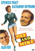 Pat And Mike DVD