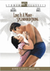 Love Is A Many-Splendored Thing DVD