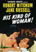 His Kind Of Woman DVD