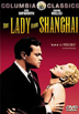 The Lady from Shanghai DVD