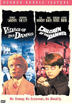 Village Of The Damned/Children Of The Damned DVD